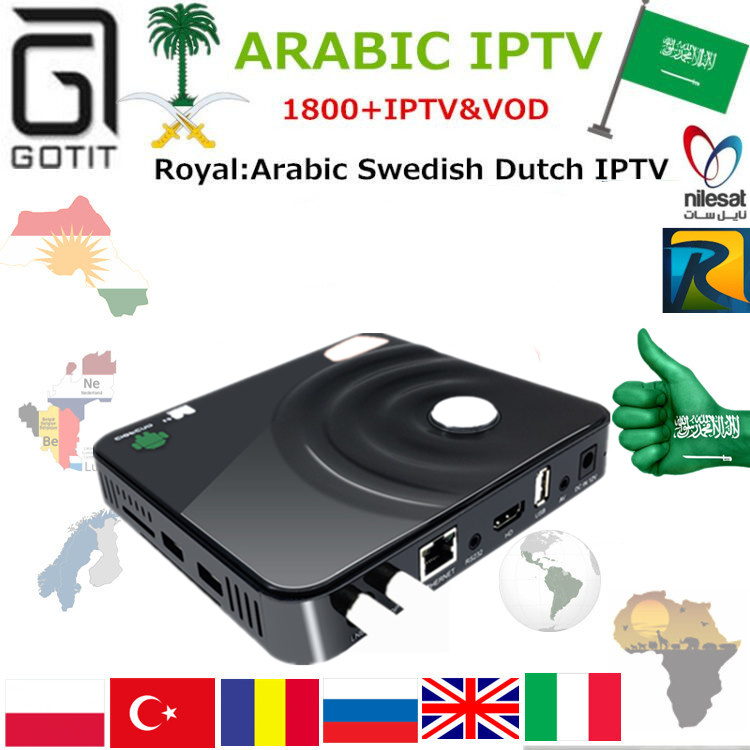 GOTiT Android DVB-S2 Satellite Receptor Box with 1 Year Royal Arabic IPTV 1850+ Europe Albanian African Turkey Persian Paytv&VOD twip gotit 53