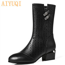 AIYUQI 2019 New Womens Genuine Leather Summer Boots Mesh Hole Hollow Breathable Riding fashion boots women shoes