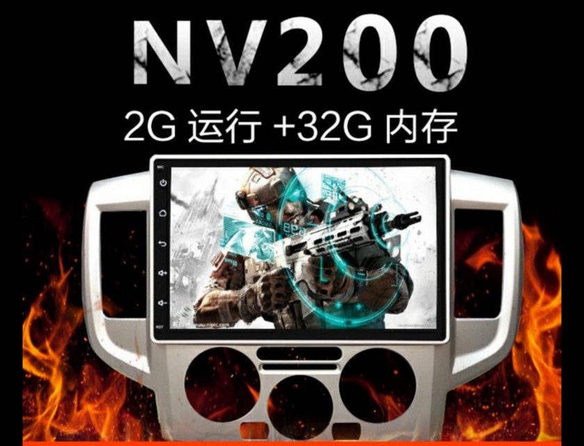 Android8 1 Multimedia Player For Nissan NV200 10inch Car radio 2din Quad Core GPS Navigation MP5