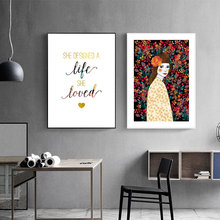 Quotes Painting Canvas Print Picture Girl Abstract Flowers Art Women Quote Motivation Poster Unframed