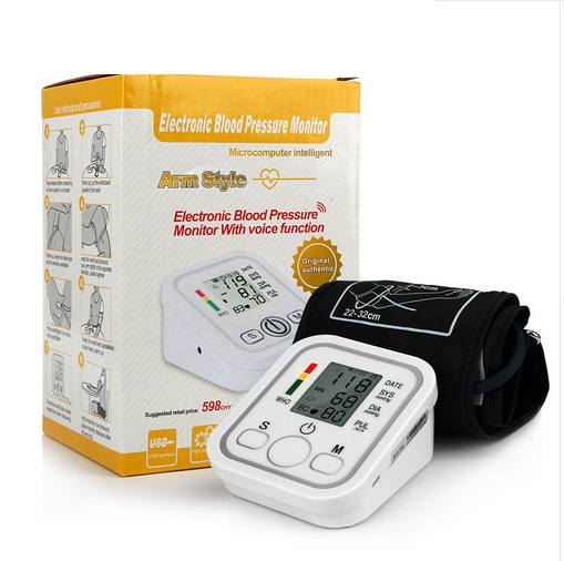 Electronic Sphygmomanometer Home Sphygmomanometer Arm Sphygmomanometer Wholesale English Full Automatic Bluetooth Usb