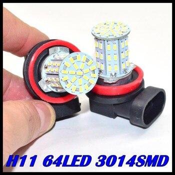 Hot Sales New 20 x fog lamp H11 led light H8 led 64smd 3014 Car Day Fog Head light Lamp Bulb  White Free Shipping