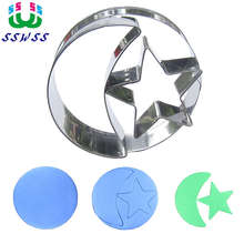Vastness Of The Universe,Cake Decorating Fondant Cutters Tools,Stars, Earth, Moon Cookie Baking Molds,Direct Selling