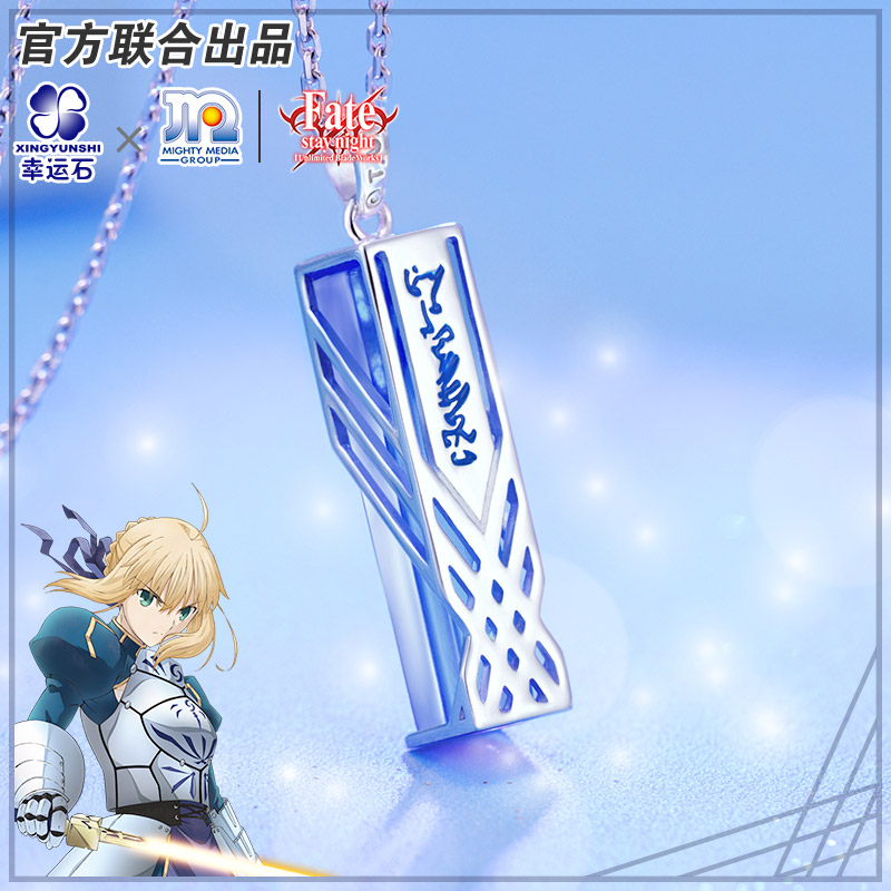 Destin séjour nuit Avalon pendentif argent 925 bijoux Sterling jeu Anime Chararcter sabre Figure modèle FSN