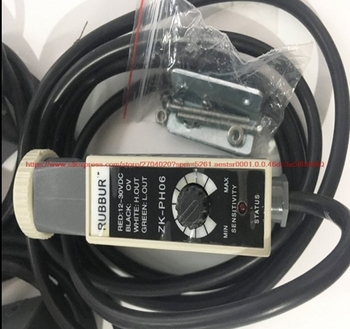 ZK-PH06 photoelectric eye photoelectric sensor color mark sensor correction bag machine sensor