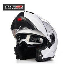 Original Newest LS2 ff325 full face helmet double lens flip up motorcycle helmet with airbag off road racing casco Capacete