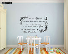 Mad World-Dumbledore in dreams harry potter Wall Art Stickers Wall Decal Home DIY Decoration Removable Room Decor Wall Stickers(China (Mainland))