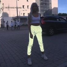 Night Reflective Hip Hop Pants Women Trousers High Waist Pan