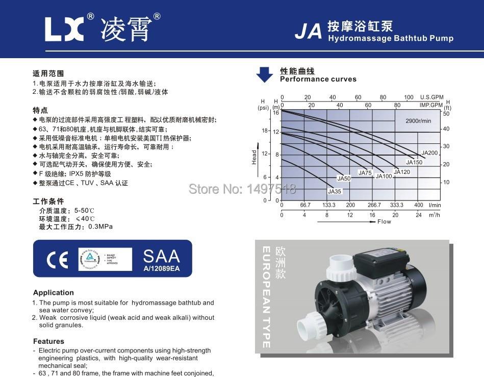 JA Series 12 25 001.JPG