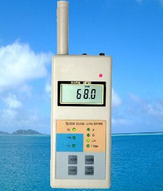 SL5818 Noise Meter, Misuratore di Livello di Pressione Sonora, AutoMeter, dosimetro di rumore ricercaSL5818 Noise Meter, Misuratore di Livello di Pressione Sonora, AutoMeter, dosimetro di rumore ricerca