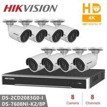 Hikvision видеонаблюдения Системы 8CH NVR + 8 шт Камера DS-2CD2083G0-I 8MP пуля сети Камера POE H.265 безопасности Камера