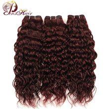 Pinshair 99J Red Bundles Peruvian Water Wave 3 Bundles Burgundy Hair 100% Human Hair Weave Extensions Non Remy Hair Thick Weft