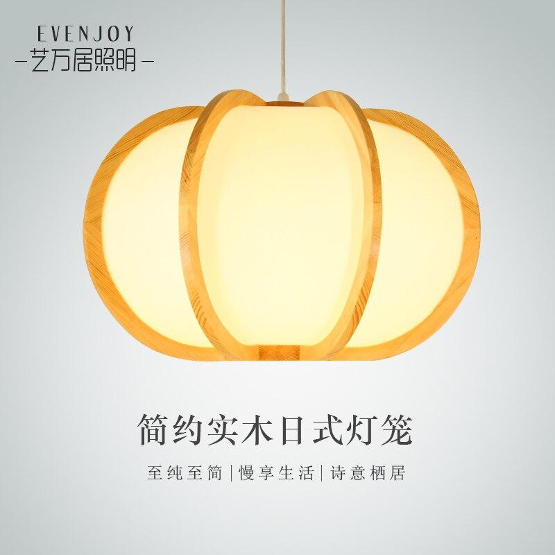 Pins, lanternes en bois de style japonais, bûches, lampes à la citrouille solides et lustres en tatami de chambre, ampoule LED.
