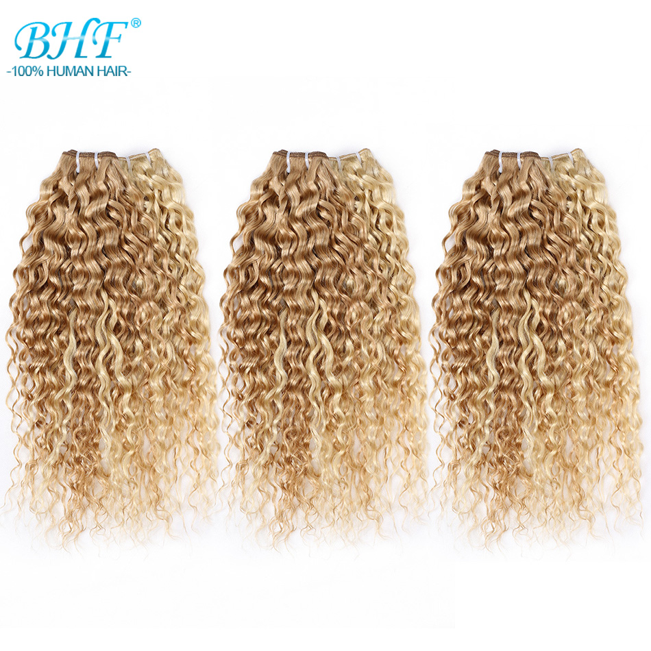 """BHF P27/613# Water Wave  Ombre Blonde Highlight Piano  Hair Weft 100g 18""""20""""22""""24""""Length 6"""