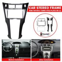 2 DIN Car DVD/CD Radio Stereo Fascia Panel Frame Adaptor Fitting Kit For Toyota Yaris Vitz Platz 2005 2006 2007 2008 2009 2011