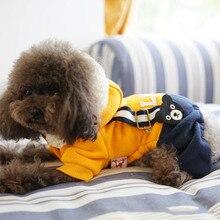Winter Warm Dog Clothes Cotton Pet Jumpsuit Cute Coat for Small Dogs Poodles Bichon Hot Sale