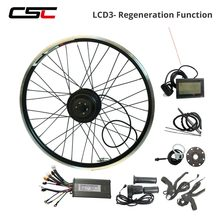 "Front Electric Bike Conversion Kit 36V 250W 350W 500W Hub Motor 20"" 24"" 26 Inch E-bike Kit Motor Wheel with LCD(China)"