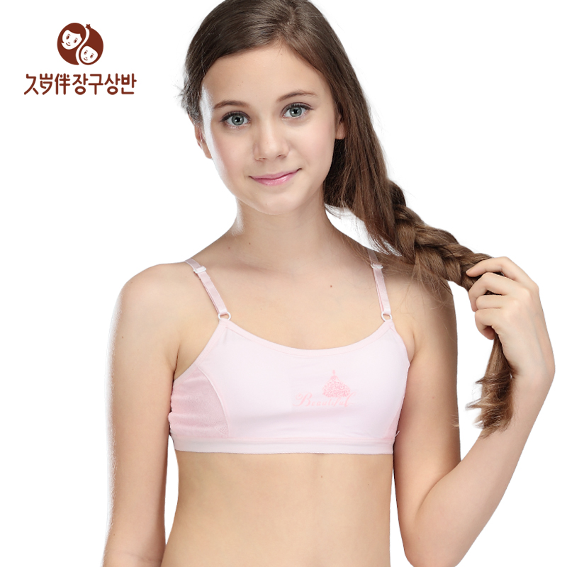 2015 Child Underwear Young Girl A Cup Bra With Adjustable -7112