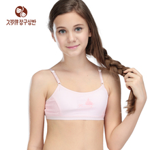 underwear young girl A