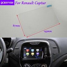 Автомобиля стикер 7 дюймов gps-навигации Экран стекло защитная пленка для Renault Captur Аксессуары Управление из ЖК-дисплей Экран стайлинга автомобилей
