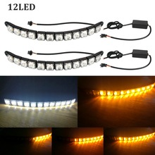 2PCS 12LED Amber Sequential Flowing Flasher Running Daytime Light Headlight DRL Flexible Turn Signal Strip LED 12V Car Styling цена
