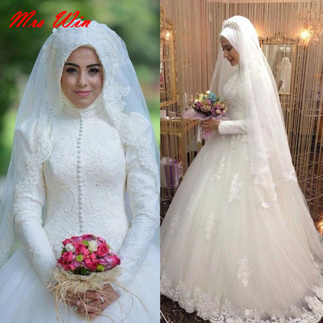 e8e533210877 Arabic Bridal Gown Islamic Long Sleeve Muslim Wedding Dress Arab Ball Gown  Lace Hijab Wedding Dress 2017