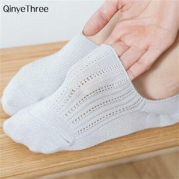 Women Bamboo Fiber Breathable Mesh Socks