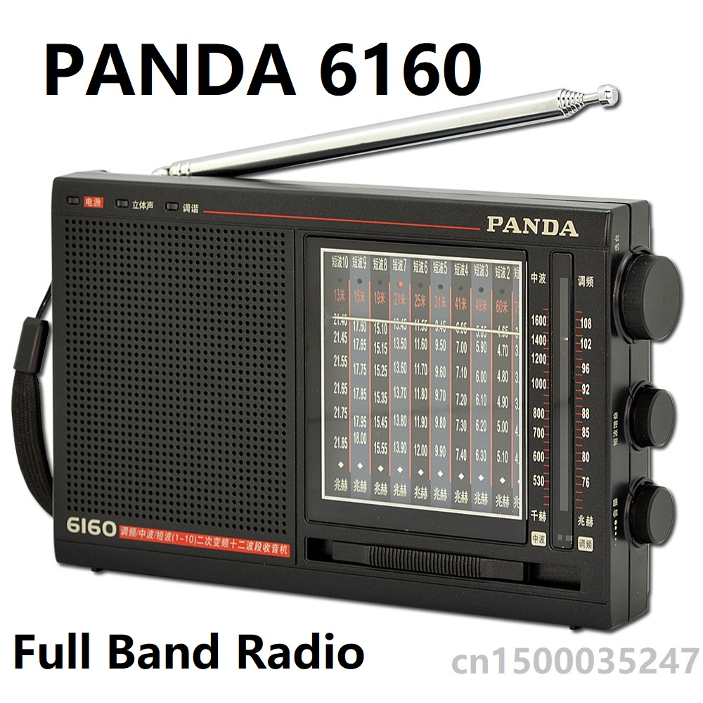 PANDA 6160 FM MW SW Radio frequency modulation Medium Wave Shortwave Secondary Frequency High Sensitivity Pointer