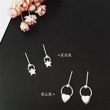 2 styles korean style women 925 sterling silver Heart Star stud earrings simple cute mini brinco earings fashion jewelry ED592