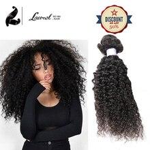 Ms Lula Hair Company Unprocessed Virgin Malaysian Cheap Curly Virgin Hair Bundle Deals Curly Weave Brands Wavy Virgin Hair