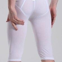 Сексуальные мужские с низкой посадкой брюки гей пятые брюки мужские летние пижамы