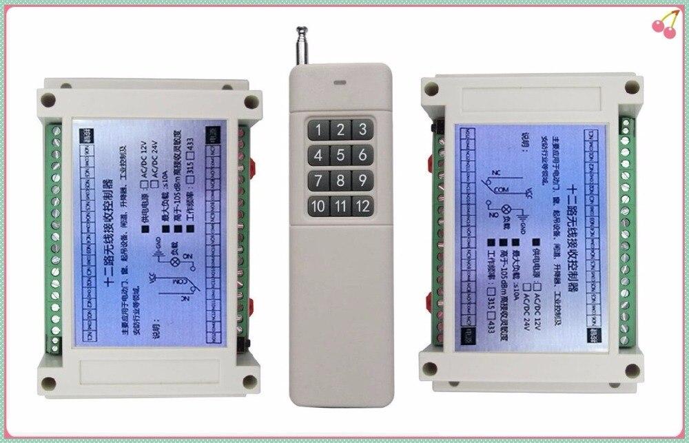 DC12V 12CH 10A RF беспроводной пульт дистанционного управления реле света/лампы/окна/гаражные двери жалюзи проекционный экран для умного дома