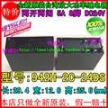 (10PCS) new original 942H-2C-24DS relay professional sales