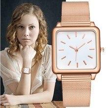 Женские часы модные трендовые простые квадратные Розовые золотые сетчатые Женские кварцевые наручные часы из нержавеющей стали Reloj Relogio Feminino