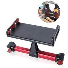 Universal Car Bracket Auto Back Seat Headrest Mount Holder for Smart Phones Ipad Rotatable Adjustable Table Seat Bracket Stands