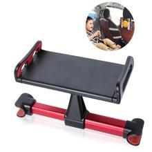 유니버설 카 브래킷 스마트 폰용 자동 뒷좌석 헤드 레스트 마운트 홀더 ipad 회전식 조절 식 테이블 시트 브래킷 스탠드