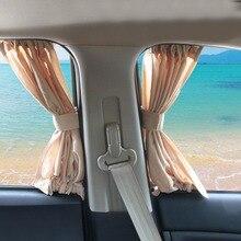 2 шт./компл. Алюминий сплава эластичный боковое окно автомобиля с тентом Шторы s Auto Windows Шторы солнцезащитный козырек жалюзи крышка авто-Стайлинг
