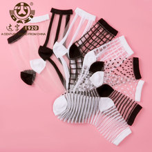 10 Pairs/lot Different Style Lace Transparent Crystal Women Socks Comfy Sheer Silk Summer Style Ankle Socks