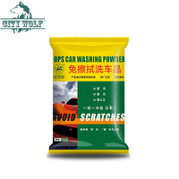 City wolf 500G concentrated car shampoo washing powder car cleaning suppliers with deck foam car accessories