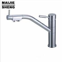 Питьевой прямой Воды Кран 3 Способ Смеситель Torneira Воды фильтр Кухонный Кран Смесители 3 way двухместный функция кухонный смеситель