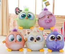 Korean Soft Toy Promotion Shop For Promotional Korean Soft Toy On