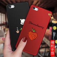 2017 HD For Apple Iphone 5C Case MCWL Colored Drawing Soft TPU Individuality Back Cover Case