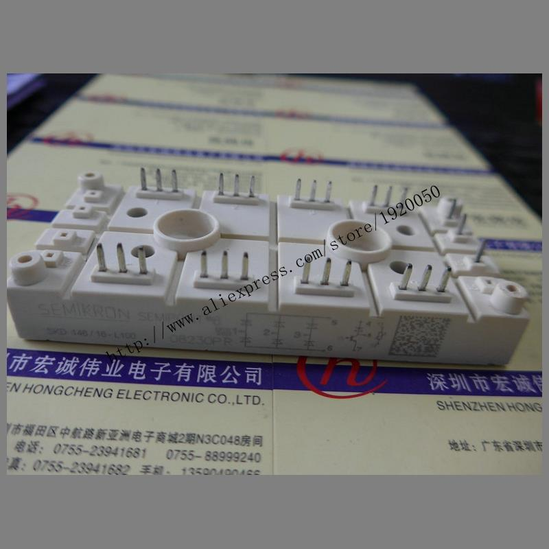 SKD146/16-L100  module Special supply Welcome to order !SKD146/16-L100  module Special supply Welcome to order !