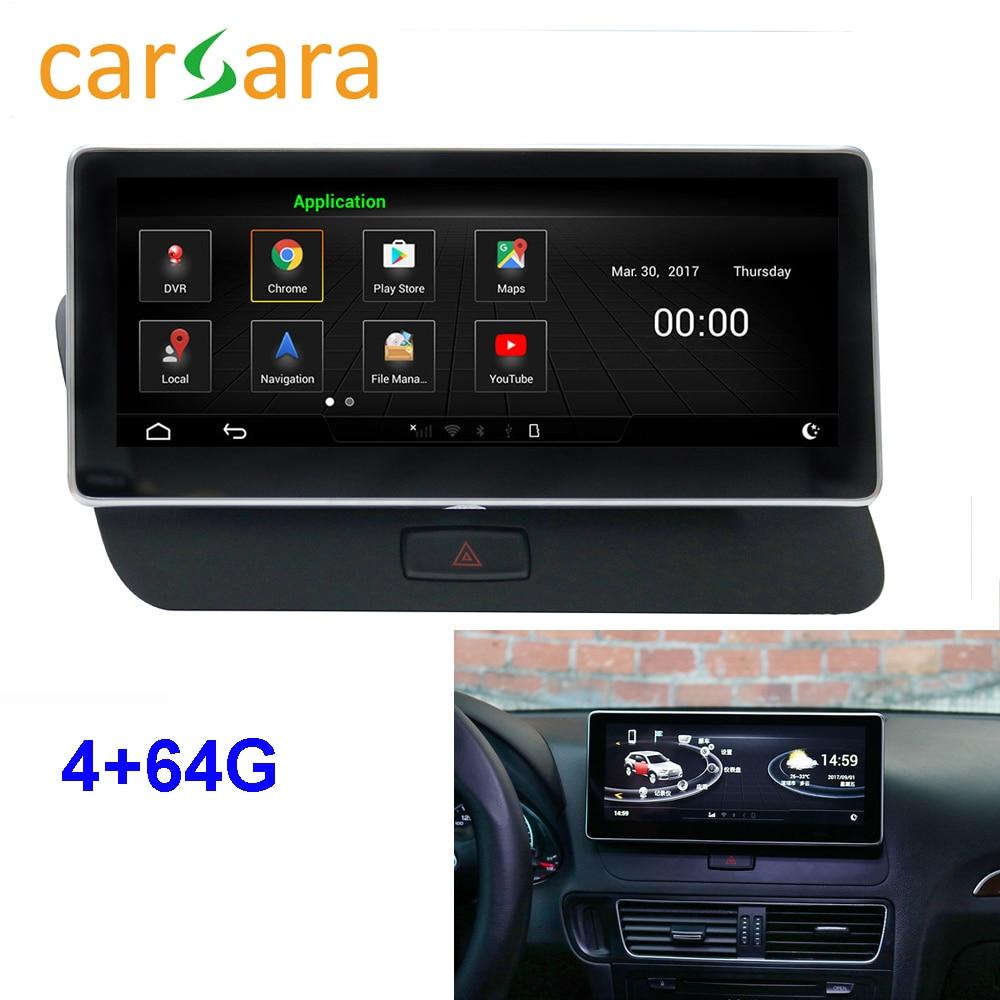 Monitor Q5 Aggiornamento della Radio Android di Tocco Dello Schermo Multifunzionale Car Audio Video di Intrattenimento di Navigazione Sistema di 4g di RAM 64g ROM