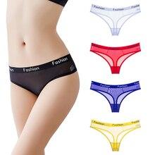 LNRRABC 2018 new Womens Fashion Swimwear Summer  Thong Panties Sexy G-string Sportsstyle Lingerie bikini Underwear