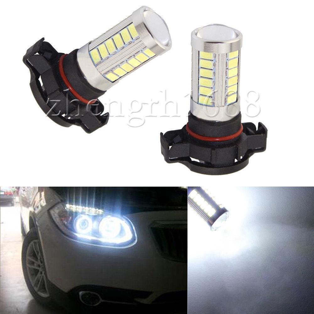 2pcs H16 33 SMD 5630 Car Led Fog Lamps 33SMD Auto Daytime Running Light Turn Signal Light Rear Reverse Bulbs White Yellow Blue