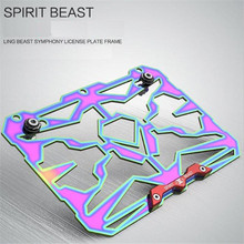 SPIRIT BEAST Motorcycle License Plate Frame Universal Stainless Steel Bracket Rear
