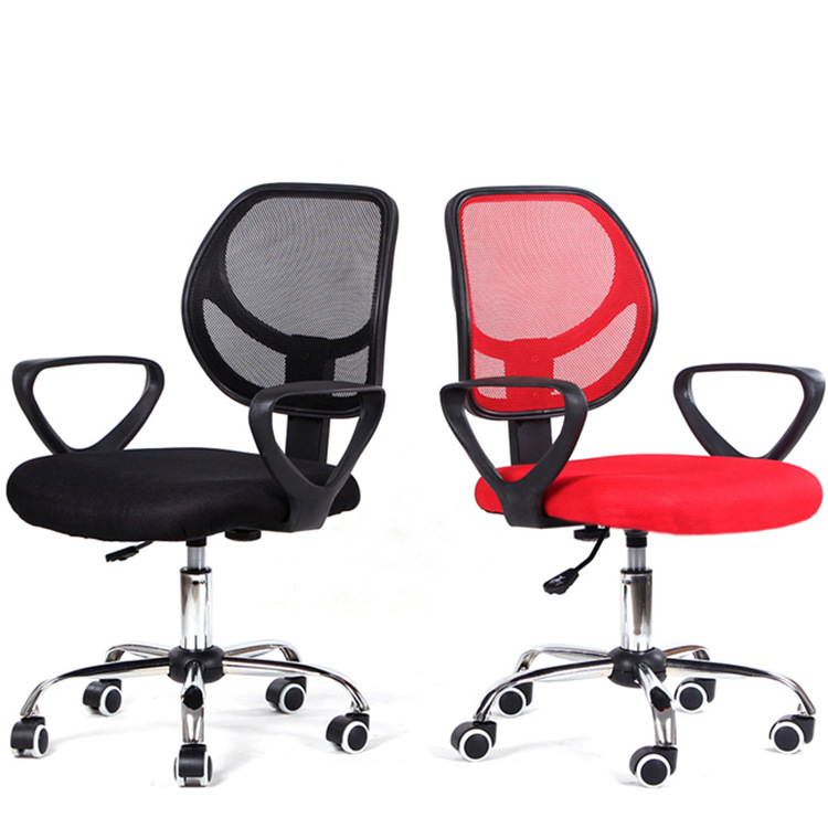 portable simple modern office chair staff member meeting chair multi colors soft cushion computer chair lifting