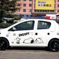 Car Styling Whole Body 2 Pcs BK Material Auto Car Body Styling Vinyl Decal Graphics Sticker