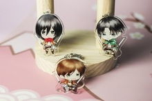 AOT Two Sided Keychains